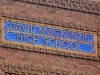 david-mackenzie-high-school-detroit-michigan-2