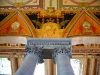 library-of-congress-detail-3