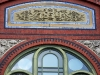smithsonian-arts-and-industries-building-detail-washington-d-c