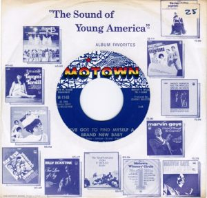 David Ruffin - 'I've Got To Find Myself A Brand New Baby' 45 cover 520x500