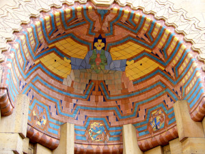Pewabic Pottery 16 1 Guardian Building