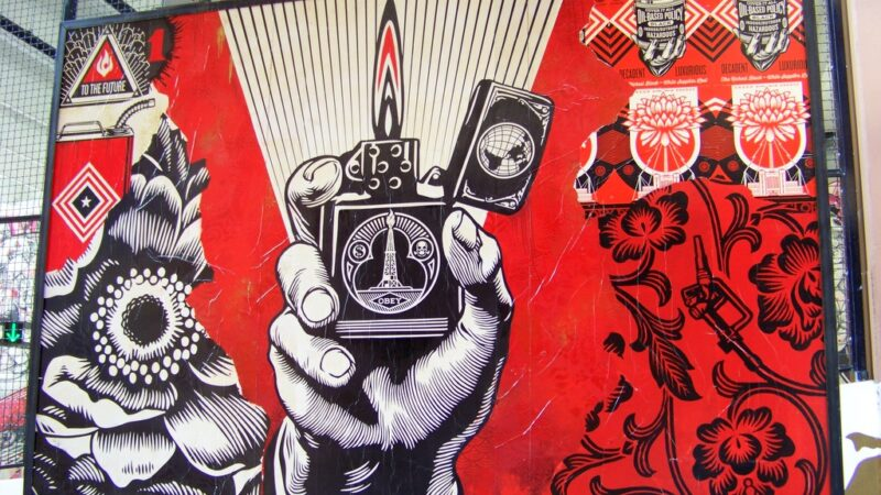 """Shepard Fairey and the Art of """"The Belt"""": 22 New Works"""